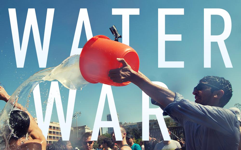 Water War TLV 2013