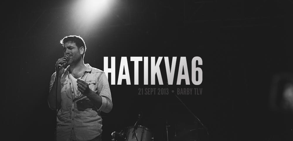 Hatikva6 by Daniel Polevoy